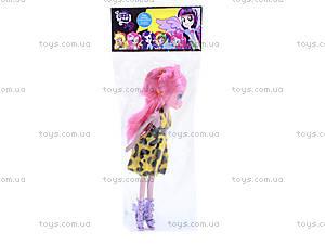 Детская кукла-пони, KQ012-C, доставка