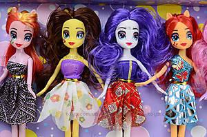 Комплект кукол-пони в нарядах, 8031B, фото