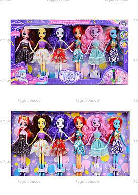 Комплект кукол-пони в нарядах, 8031B