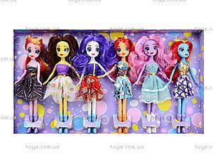 Комплект кукол-пони в нарядах, 8031B, отзывы