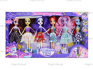 Комплект кукол-пони в нарядах, 8031B, цена