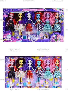 Игрушечная кукла-пони, 6 штук, 8031A