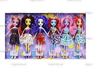 Игрушечная кукла-пони, 6 штук, 8031A, отзывы