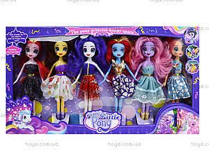 Игрушечная кукла-пони, 6 штук, 8031A, цена
