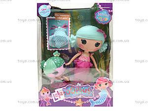 Набор кукол-русалок «Лалалупси», ZT9918, фото