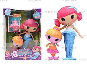 Набор кукол-русалок «Лалалупси», ZT9918