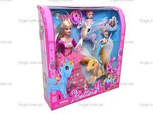 Набор кукол с лошадками, 66437