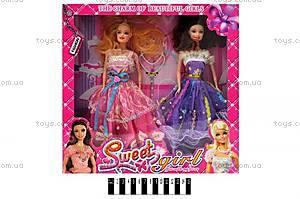 Набор кукол с одеждой, YX003