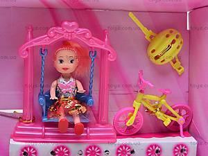 Набор кукол «Семейство», 9035D, фото
