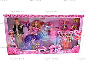 Набор кукол «Семейство», 9035D, отзывы