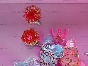 Набор кукол «Семейство», 9035D, игрушки