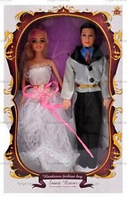 Набор кукол  «Семья», BL88-A