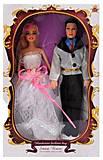 Набор кукол  «Семья», BL88-A, фото