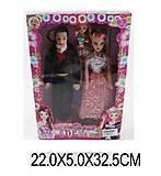 Набор кукол «Семья Барби», 9511B, купить