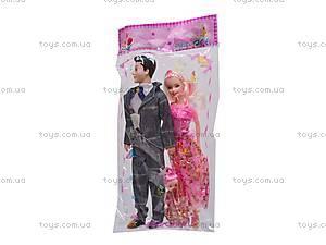 Набор кукол «Семья» для детей, 8891-E1, фото