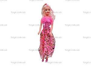 Набор кукол «Семья» для детей, 8891-E1, отзывы