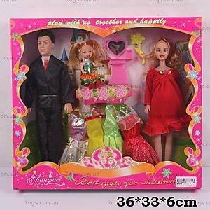 Набор кукол «Семья», с гардеробом, 8005-8