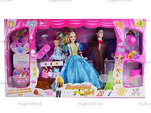 Детский игровой набор кукол «Семья», MZ323D, фото