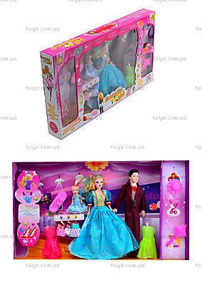 Детский игровой набор кукол «Семья», MZ323D