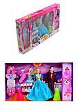 Детский игровой набор кукол «Семья», MZ323D, купить