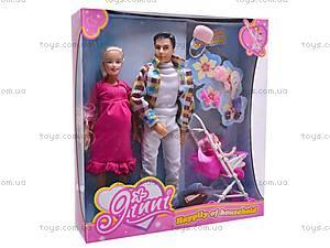Набор кукол «Семья», с Кеном, 83105, игрушки