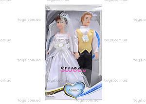 Куклы «Жених и невеста» в наборе, 643, купить
