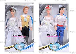 Куклы «Жених и невеста» в наборе, 643