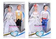Куклы «Жених и невеста» в наборе, 643, фото