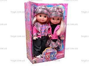Набор кукол «Сестрички», P8802-A, отзывы