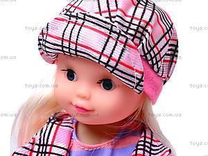 Набор кукол «Сестрички», P8802-A, цена