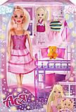 Набор кукол «Спокойной ночи», 35095, отзывы