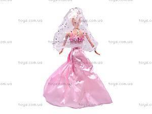 Набор кукол «Свадьба», TT2011-8, купить