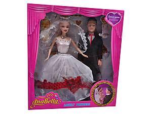 Набор кукол «Свадьба», TT2011-8, отзывы