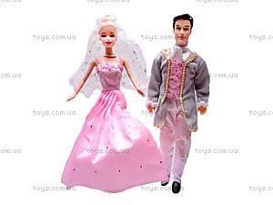 Набор кукол «Свадьба», TT2011-8