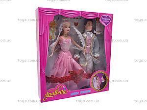 Набор кукол «Свадьба», TT2011-8, цена