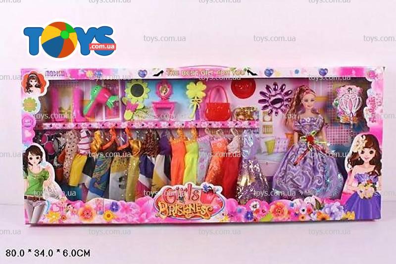 Купить набор кукла