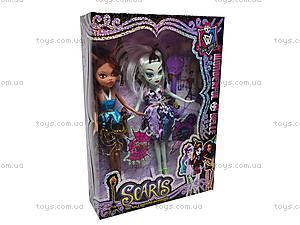 Набор кукол типа Monster High, 001AK, игрушки