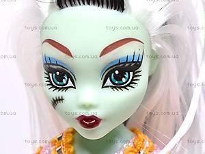 Набор кукол типа Monster High для девочек, 344-5A, купить