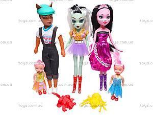 Набор кукол типа Monster High для девочек, 344-5A