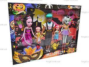 Набор кукол типа Monster High для девочек, 344-5A, игрушки