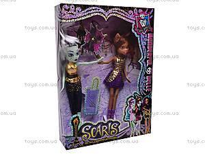 Набор кукол типа Монстер Хай, 886, детские игрушки