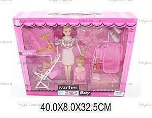 Набор кукол типа «Барби», мама и малыши, 60759FC