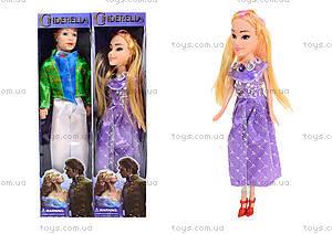 Детская кукла «Золушка», 8059A