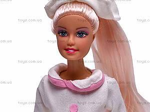 Набор кукол в костюме доктора, 20996, купить