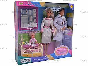 Набор кукол в костюме доктора, 20996, цена