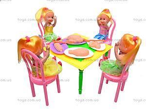 Набор кукол за столом, 9335