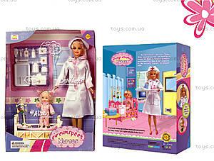 Набор кукол «Медсестра», 20995