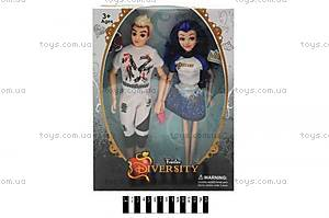 Набор кукольной семьи: мальчик и девочка, 818B