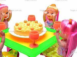 Набор куколок «Чаепитие», 9635, отзывы