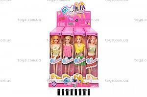 Набор куколок для девочек, MZ425-2